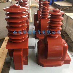 35kv柱上干式计量箱JLSZY-35