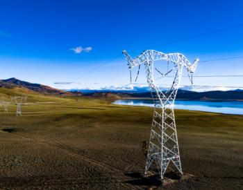 """十四五""""新能源高比例并网,电网如何应对?"""