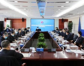深化合作!<em>俞培根</em>率队拜访中国华电、三峡集团、国机集团、中国电建