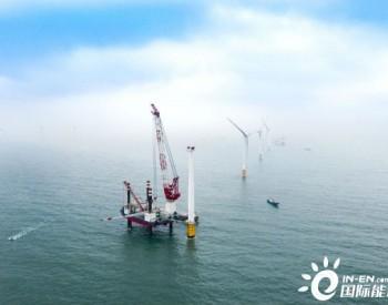 2020年<em>广东海上风电</em>接入南方电网总容量突破100万千瓦