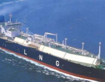 三星重工获一艘<em>LNG运输船</em>订单