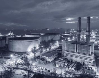 日本国际协力银行向越南<em>煤电项目</em>提供6.36亿美元融资