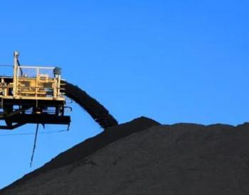煤炭板块走强 寒潮预警继续发布 电煤消费量持续增长