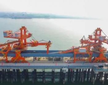 华中最大<em>煤炭</em>铁水联运项目开港运营