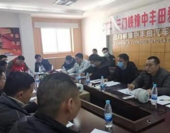 河南省三门峡生态环境局开展危废物品帮扶活动