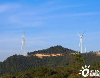 广东梅州首个<em>风电项目</em>并网投产!每年可提供清洁电能1亿千瓦时