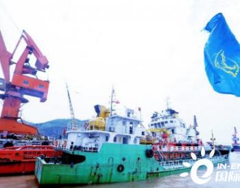 浙江舟山保税燃料油加注量达472.39万吨