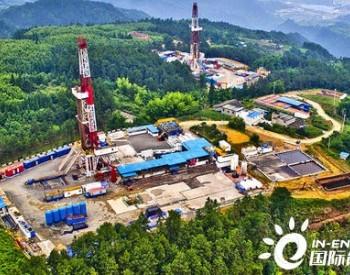 中国石油川南<em>页岩气</em>成我国天然气重要增长点