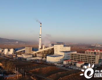 中国能建山西电建总承包建设高平第三<em>热源厂</em>热电联产项目供热投产