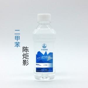 各种苯类、醇类、酯类等化工产品,仓库可自提