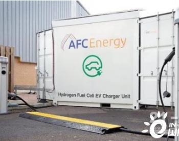 AFC Energy与ABB合作,开发由氢燃料电池驱动的超级充电站