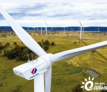 32.32万张!澳大利亚牧牛山项目圆满实现2020年绿证交付目标