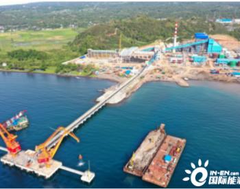 印尼北苏三燃煤电站一号机组并网发电成功