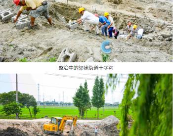 """江苏姜堰:小流域综合治理 """"治出""""一城清水"""