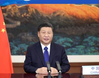 """应对气候变化 习近平""""中国承诺""""彰显大国担当"""