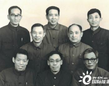 英勇守护电厂 迎接上海解放
