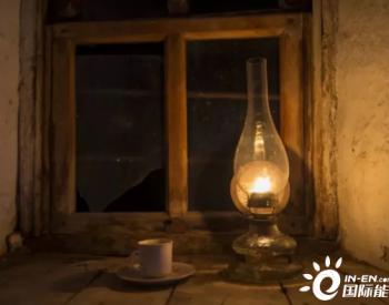 清末中国已经有电力,为何后来又点了40年煤油灯?