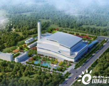 2021-2025年中国垃圾发电行业预测分析