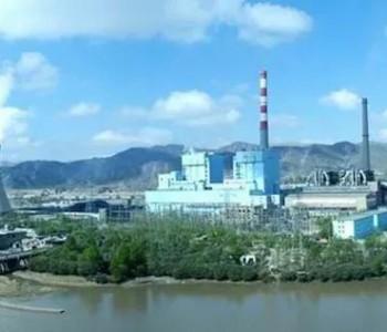 这家负债率高达355.59%的煤电厂竟然要重启!华能