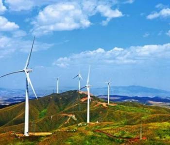 今日能源看点:国网公示2021年首批可再生能源发电