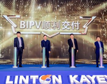 隆基首个新建厂房<em>BIPV光伏发电项目</em>交付