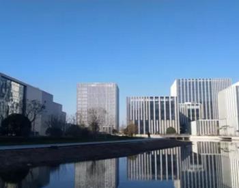 远东能源在江苏苏州建设运营首座区域能源站