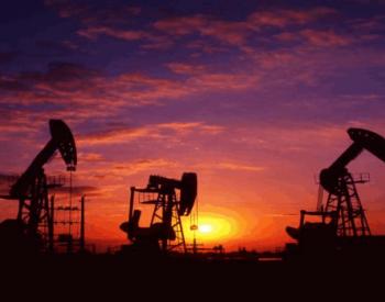 """中海油这家公司更名为""""清洁能源公司"""""""