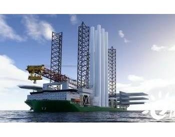 这家知名船舶设计公司新推<em>风电机组安装船</em>设计
