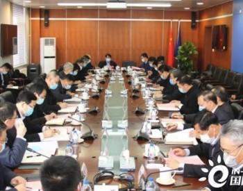 合作共赢!<em>俞培根</em>率队拜访中核集团、中国华能、国家电投、国家能源