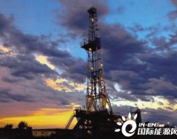 美国的页岩油出口将永久改变全球油市