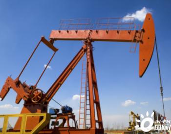 高盛十分乐观:沙特减产,油价前景仍不明朗