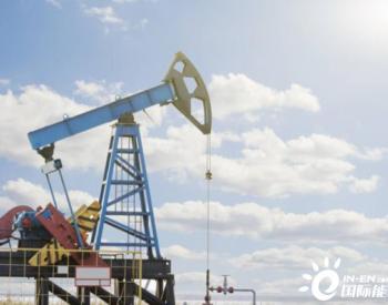 低<em>油价</em>将使非洲减少石油收入1万亿美元