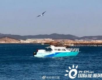 搭载70kw系统,续航180km!<em>中国</em>第一艘燃料电池<em>船舶</em>研发成功
