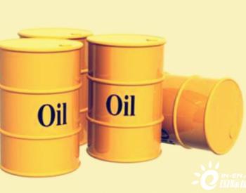 美国油气开采<em>区块</em>将进行租赁