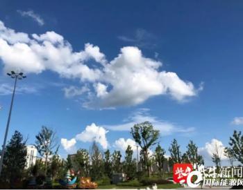江苏南京雨花台区率先建成48个小、微空气站 全天