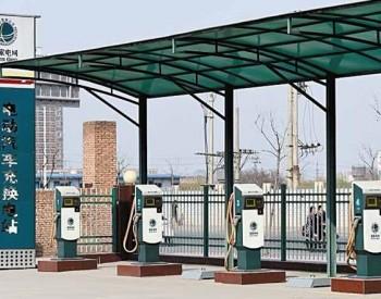 云南昆明已建成330座<em>充电</em>站,<em>充电设施</em>两年内实现主城全覆盖