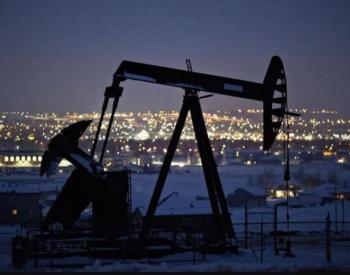 2020年<em>油价</em>异常波动背后的逻辑