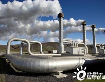 开山股份:成功转型地热发电运营商