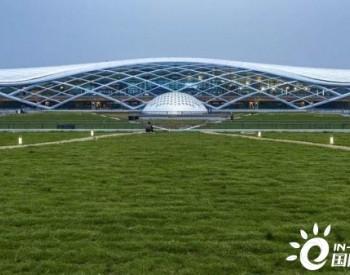 江苏:地热能助力盐城打造绿色三星机场航站楼