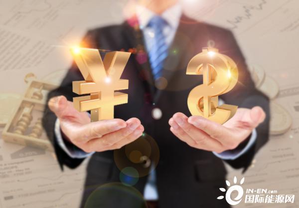 中国石化举办2021年度首场资本市场投资论坛