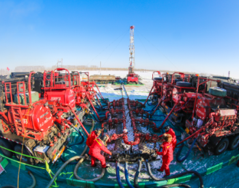 <em>大庆油田</em>2020年完成油气当量4302.9777万吨