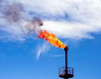 甲烷减排不容忽视,这三点建议请收藏!