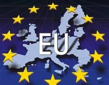 欧盟碳市场监管对我国<em>碳市场建设</em>的启示