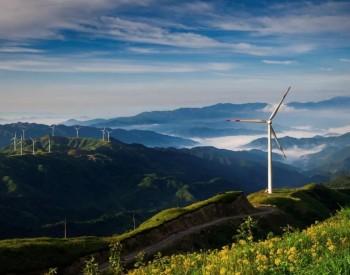 招标|含10MW/10MWh储能,华润电力湖北<em>应城龙湖风电场</em>100MW工程EPC招标