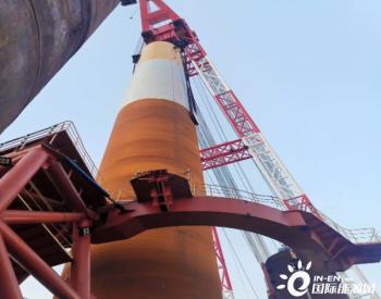 华电重工国能<em>江苏</em>大丰H5#海上<em>风电</em>项目部顺利完成2021年单桩基础沉桩