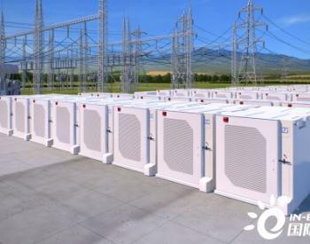 爱尔兰公用事业厂商ESB公司计划部署100MWh电池<em>储能</em>项目