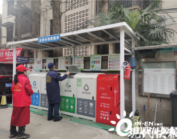江苏南京鼓楼区912个小区执行垃圾分类 严格整改