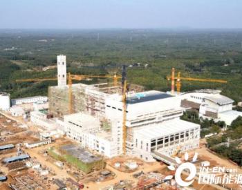 中国能建总承包建设海南琼海<em>生活垃圾焚烧发电厂</em>扩建项目并网发电