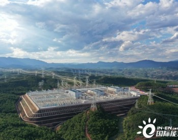 """云南:全力打造世界一流""""绿色能源牌""""——《中共云南省委关于制定云南省<em>国民经济</em>和社会发展 第十四个五年规划和二〇三五年远景目标的建议》指明方向"""