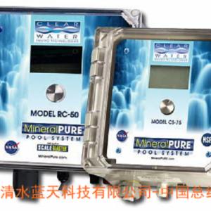 CT-75 迈锐普MineraIPURE电离净水装置